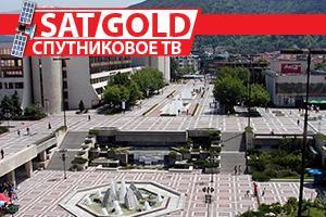 Российское спутниковое телевидение в Благоевград