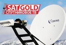 rysskoe-sputnikovoe-televidenie-v-bolgarii