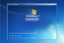 Переустановка Windows в Болгарии