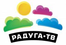 Спутникового телевидения Радуга-ТВ в Болгарии