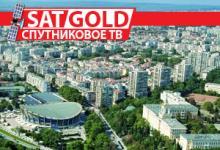 Российское спутниковое телевидение в Варне и Варненской области цены