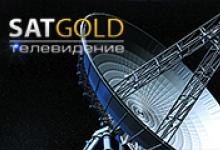 Русское телевидение в Болгарии