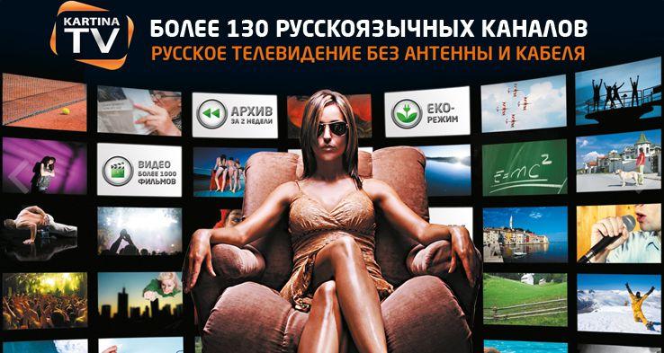 sputnikovie-porno-kanali-tv-cherez-internet-porno